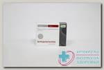 Верошпилактон-OBL капс 100мг N 30