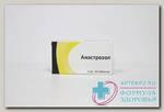 Анастрозол тб п/о плен 1 мг N 30