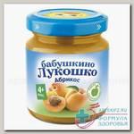Бабушкино лукошко Пюре абрикос 100г N 1