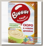 Винни каша б/молоч гречневая с пребиотиками без сахара низкоаллергенная с 4мес 200 г N 1