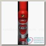 Gardex extreme аэрозоль от всех насекомых и клещей 150мл N 1