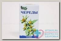 Череда трава Иван-чай 50г N 1