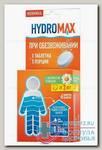 Гидромакс тб шип при обезвоживании с экстрактом ромашки N 6
