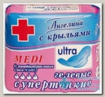 Прокладки Ангелина Medi с антибактер слоем Nami пакетик 2 капли N 8