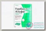 Турбослим Альфа-липоевая кислота и L- карнитин тб N 20