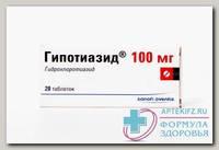 Гипотиазид тб 100мг N 20