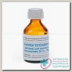 Натрия тетраборат р-р в глицерине 20% фл 30мл