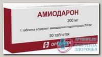 Амиодарон тб блист 200 мг N 30