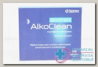 Глутаргин алкоклин таб 1г N 10