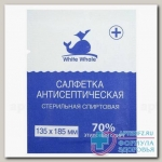 Салфетка антисептическая стерильная спиртовая 135х185 мм N 1