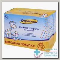 Курносики влажные салфетки для малышей (40041) N 200