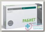 Рабиет капс 10 мг N 14
