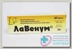 Лавенум гель 1000МЕ/г 30 гр N 1