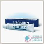 Эльгидиум против зубного налета набор (зубная паста 100 г 2шт + зубная щетка 25/100 жесткая) N 1