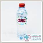 Святой источник вода 0.5л газ N 1