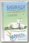 БИБИКАША каша Овсяная на козьем молоке 200г 5+мес N 1