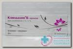 Клиндацин Б пролонг крем вагинальный 20 г N 1