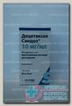 Доцетаксел концентрат д/пригот р-ра д/инф 10 мг/мл фл 8 мл N 1