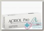 Акриол про крем 2,5% д/местн и наружн применения 100г N 1