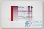 Бактериофаг интести жидкий фл 20мл N 4