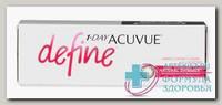 Линзы контактные 1 Day Acuvue Define Natural Shimmer 8.5/ -1.75 N 30