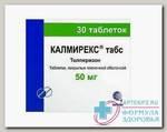 Калмирекс табс таб п/о плен 150мг N 30