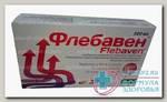 Флебавен тб п/о плен 500 мг N 32