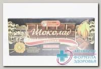 Шоколад горький на фруктозе в коробке 100г N 1