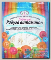 Леденцы радуга витаминов 50г БАД N 1