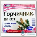 Горчичник-пакет с пихтовым маслом N 20