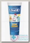 Зубная паста Oral-B Baby д/детей мягкий вкус без сахра 0-2 года 75мл N 1