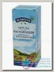 Масло расторопши с витамином Е 100мл БАД N 1