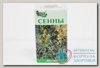 Сенна листья Иван-чай 50г N 1