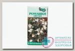 Ромашка цветки Иван-чай фильтр-пак 1,5г N 20