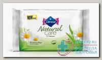 Салфетки влажные Либресс natural care с алоэ вера и ромашк N 20