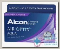 Alcon Air Optix Aqua Multifocal 30тидневные контактные линзы D 14.2/R 8.6/ -4.50 high N 3