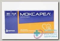 Моксарел тб п/о плен 0,2 мг N 30