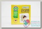 Горчицатрон пакет - горчичник фольгированный детский Пират N 10