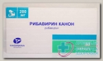 Рибавирин Канон капс 200 мг N 30