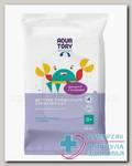 Aqua Tory салфетки влажные детские очищающие 3в1 N 40