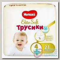 Huggies Elite Soft трусики-подгузники р.4 (9-14кг) N 21
