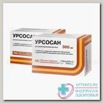 Урсосан форте тб п/о плен 500 мг N 50