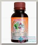 Репейное масло 100мл д/укрепления и роста волос с витаминами А и Е N 1