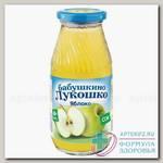 Баб лукошко Сок яблоко осветл/без сах 200г N 1