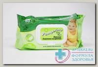 Салфетки Памперино детские без отдушки N 80