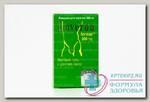 Лаверон д/мужчин тб 500 мг N 3