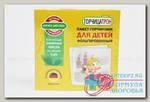 Горчицатрон пакет - горчичник фольгированный детский Принцесса N 10