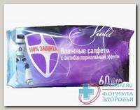 Violet влажные салфетки с а/бактериальным эффектом N 60