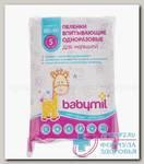 Babymil пеленки впитыв однораз детские 60х60см N 5