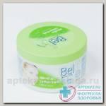 Hartmann bel premium диски ватные влажные алоэ вера д/снятия макияжа N 30